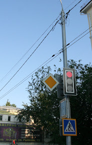 LED semafori