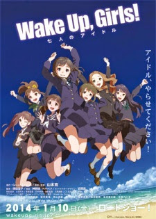 Wake Up, Girls! Shichinin no Idol [BD] Wake Up, Girls! - Seven Idols [BD]