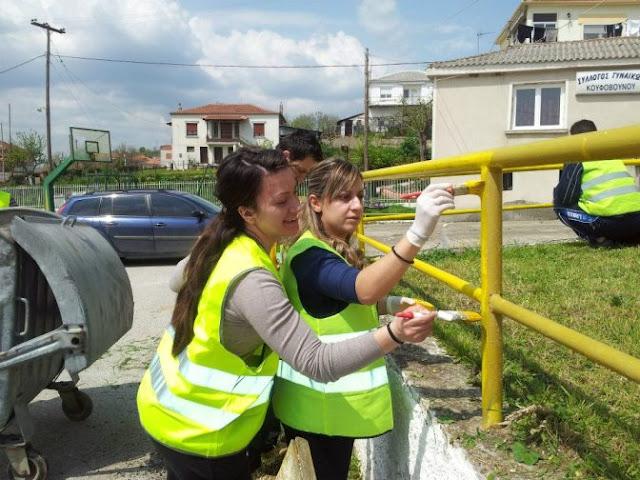 Κουφόβουνο:Συνεχίζονται δυναμικά οι δράσεις της Εθελοντικής Ομάδας του χωριού