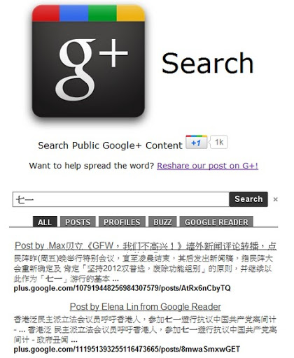 Google+ Search by Rich Knight