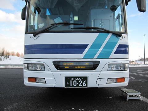 道北バス「流氷もんべつ号」 1026 比布大雪パーキングエリアにて その2