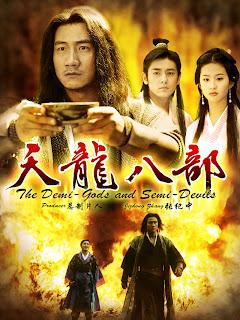 Thiên Long Bát Bộ 2003 - Demi Gods And Semi Devils - 2003-2004