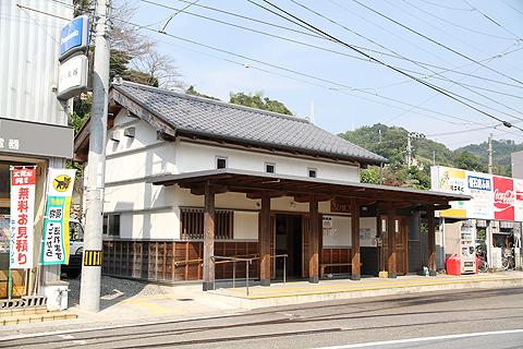 土佐電気鉄道 伊野駅