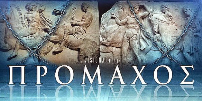 More Stuff: 'Promakhos': The movie inspired by the struggle for the reunification of the Parthenon Sculptures