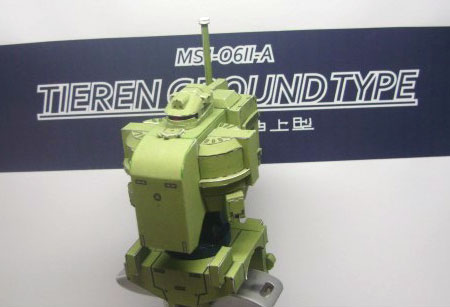 Tieren Ground Type Papercraft Gundam