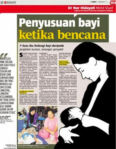 penyusuan susu ibu semasa bencana