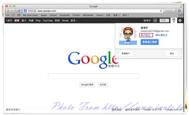 Google%2520Two%2520Step%2520Verification 4