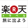 楽天トラベル(Rakuten Travel, Inc.)