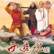 Tây Du Ký 1998 - Trần Hạo Dân