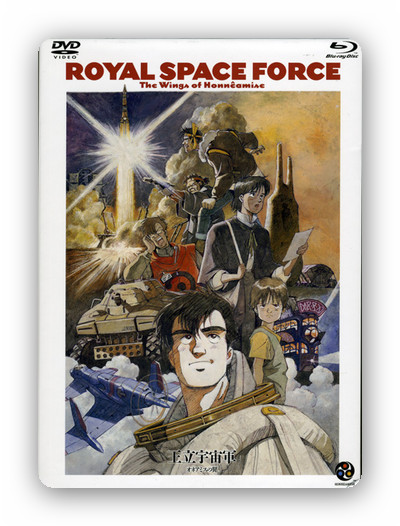 Royal Space Force [BDRip 1080p][Dual AC3.DTS][Subs][Anime][1987]