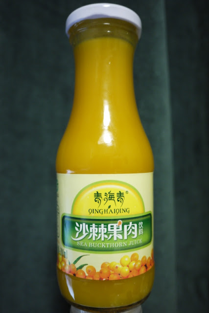 bottle of sea buckthorn juice