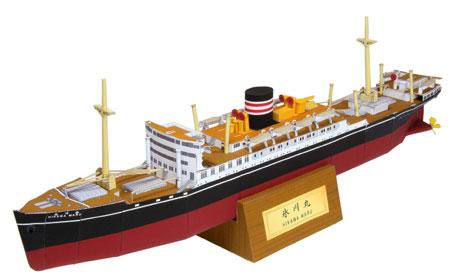 NYK Lines Hikawa Maru Ocean Liner Papercraft