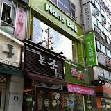 2011_05_17 Han's Deli