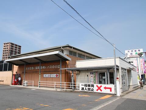 大分交通 大分新川バスセンター