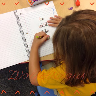 Photo of Wolfelicious Sight Words