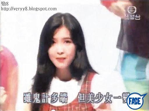 94年,袁劍偉為周慧敏、王馨平及湯寶如主唱嘅〈美少女戰士〉拍 MV,令人印象深刻。