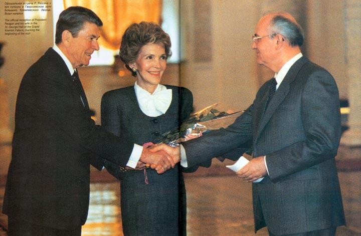 Московский саммит 1988