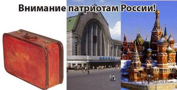 Во въезде в Украину по новым правилам отказано 7 гражданам России, - Госпогранслужба - Цензор.НЕТ 1401