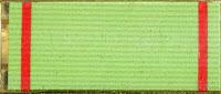 132 Medaille für vorbildlichen Grenzdienst  www.ddrmedailles.nl