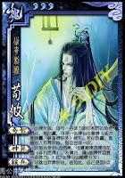 Xu You 4