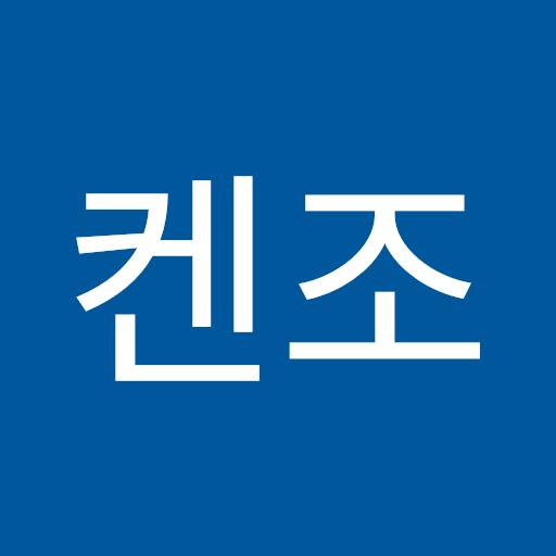 켄조 브라보
