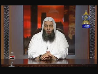 تحميل برنامج أمراض الأمة محمد حسان