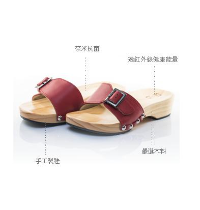 斗六園區 Ua+YOU 能量健康木製品