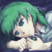 Cold Stone (feat. Gumi)