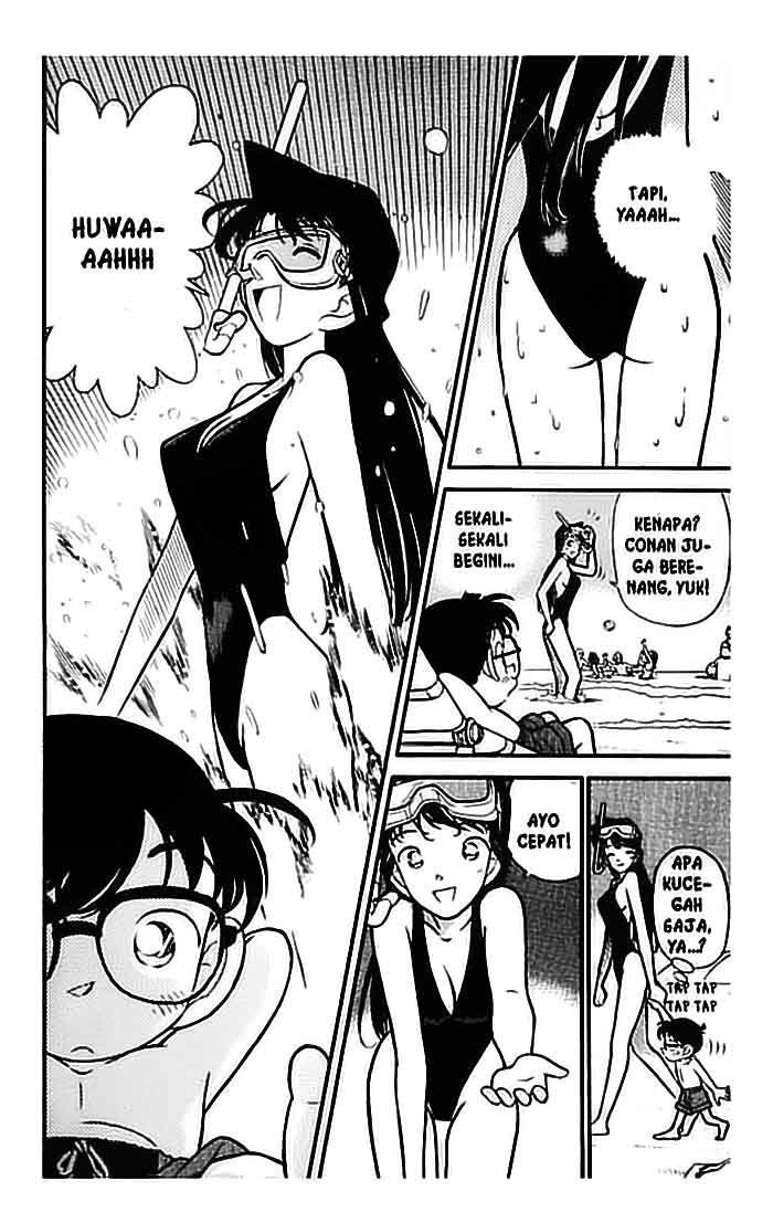 3 Detective Conan   072 Baron Night