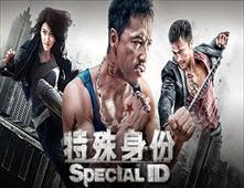مشاهدة فيلم Special ID بجودة HDScr