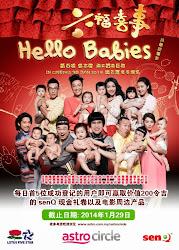 Hello Babies - Xin Chào Baby