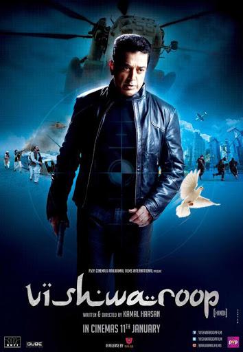 Vishwaroop 2013 Hindi Movie 700MB Scam Rip Vishwaroop-Movie-Poster-Designs-10