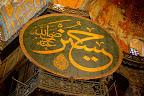 Hagia Sofia - calligraphy medalion