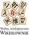 http://pl.wiktionary.org/wiki/Indeks:Polski_-_Gwara_cieszy%C5%84ska