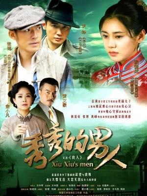 Xiu Xius Men - Sóng Gió Cuộc Đời