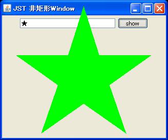 WindowShape.png