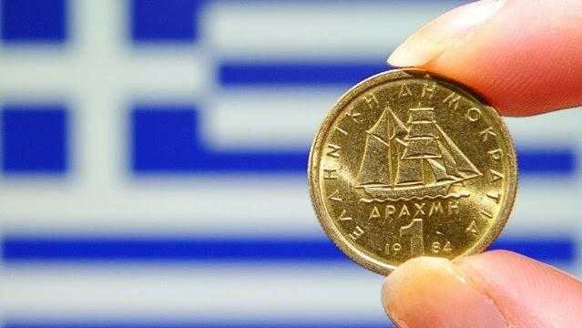 Crisis económica de Grecia