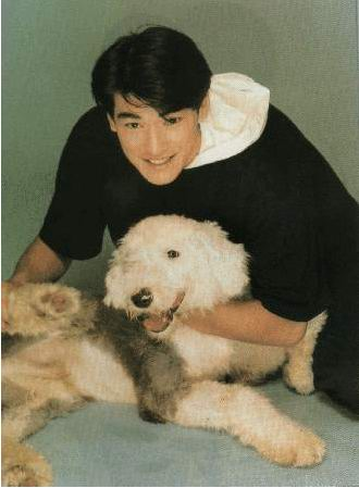 Kaneshiro Takeshi and a dog