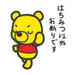 東京なう やっぱり福岡より東京の方が 寒くないね ツナガールの撮影で寒さに強くなりました 笑 話は 変わりますが 私 最近悩んでまして
