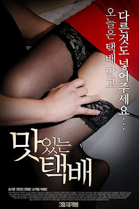 Món Hàng Ngon 18+ - Delicious Delivery 18+ poster