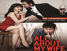 فيلم All About My Wife