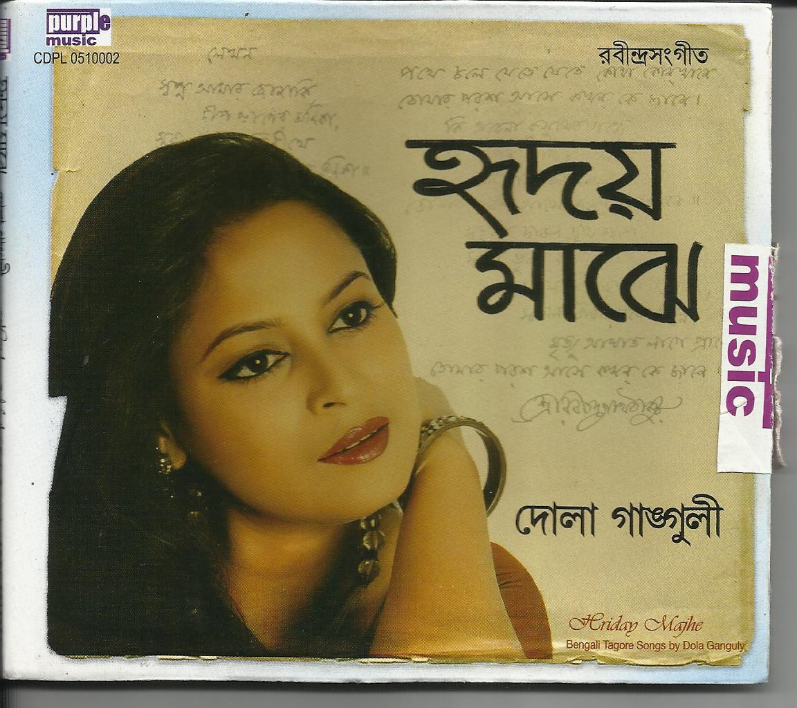 Bengali Bf Bangla Album Video