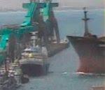 حادثة سفينة قوية