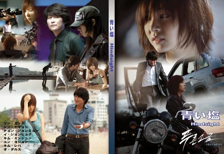 Google play 「青い塩」100円映画