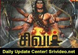 Sivam promo 13-05-2013 to 17-05-2013 | Vijay tv Shows Sivam Serial 13th May 2013 to 17th May 2013 This week Promo video at srivideo