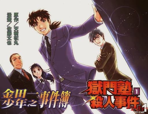 24hphim.net %25255Banimepaper.net%25255Dpicture standard anime kindaichi shounen no jikenbo hajime 127884 foon417 preview 01df5673 Kindaichi Shounen No Jikenbo Returns