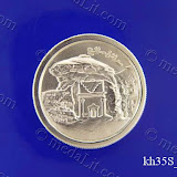 Mada'in Saleh. Traditional Arabic impressions. Silver plated minted brass medal 35 mm in diameter.