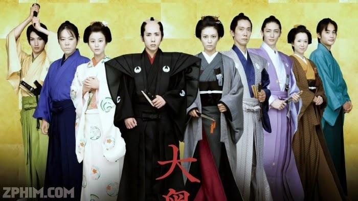 Ảnh trong phim Quân Tử Kiếm - The Lady Shogun and Her Men 1