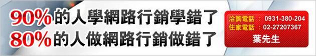 weboss台北網路行銷autorich
