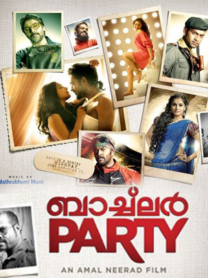bachelor party movie songs download